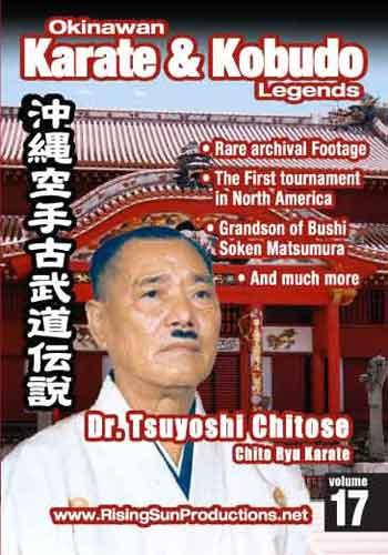 OKKL Dr. Tsuyoshi Chitose Chito Ryu Karate Vol. 17