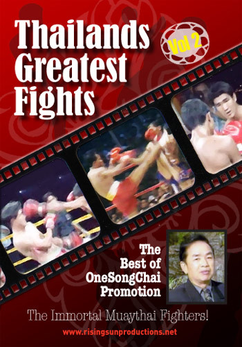 Thailand's Greatest Fights  Box Set ( 3 DVDs )