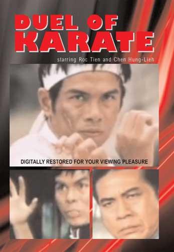Duel of Karate