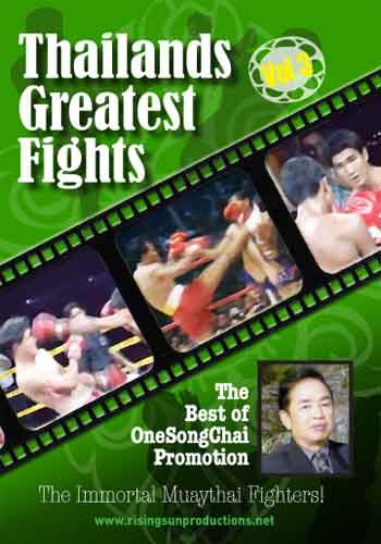 Thailand's Greatest Fights #3