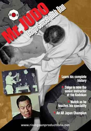 """Diago Sensei """"Mr. Judo"""" Kodokan 10th Dan"""