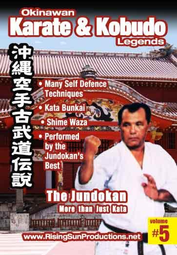 Download martial arts dvd, combat, self defense videos on demand.