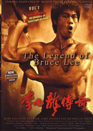 cffa6b1266 Legend of Bruce Lee Prt 1 (Download) - Warrener Entertainment