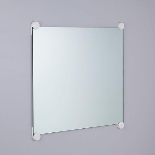 PBA Fixed Wall Mirror