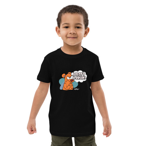 SC Organic Cotton Kids T-Shirt