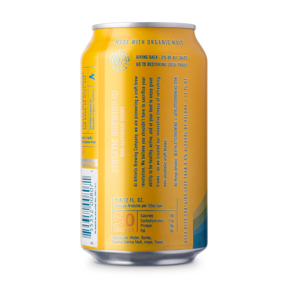 Athletic Upside Dawn Golden Ale Non-Alcoholic Near Beer - 12 oz Can