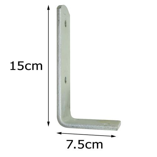 Trailer Mudguard Angle Bracket HEAVY DUTY 90 degree Corner Brace TR083 (SMALL)