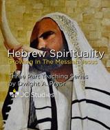 Hebrew Spirituality