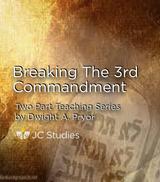 Breaking the Third Commandment