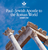 An audio commentary on the Book of Romans by Dwight A. Pryor.