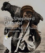 The Shepherd of Israel