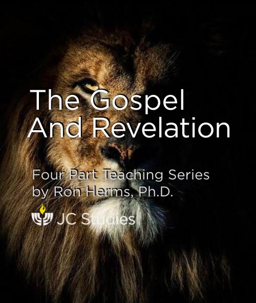 The Gospel & The Revelation