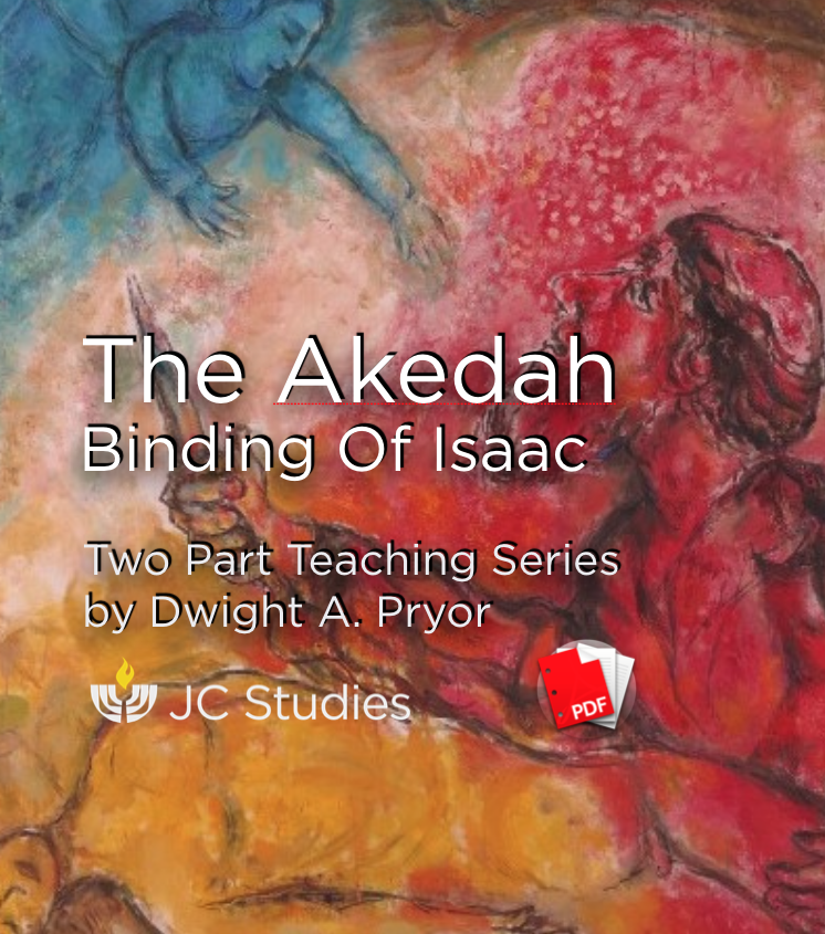 The Akedah – The Binding of Isaac