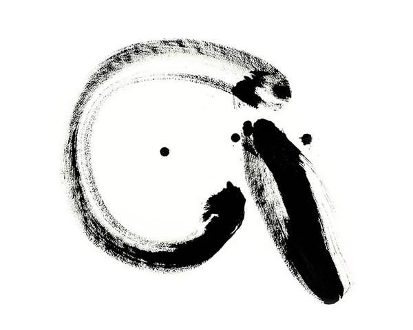 BW Zen 5