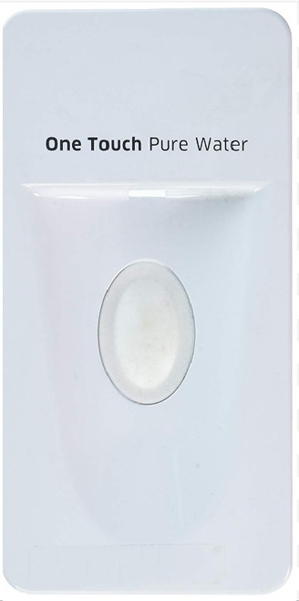 Dispenser Cover Compatible with Samsung Refrigerator DA97-12942A