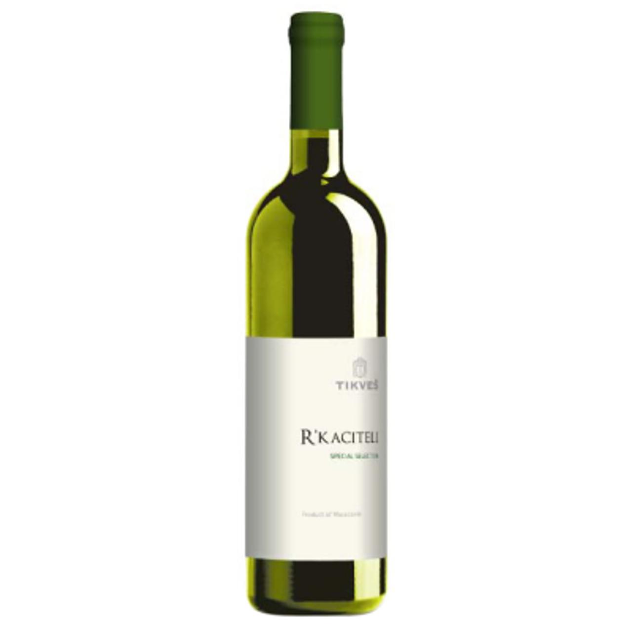Macedonian White Wine