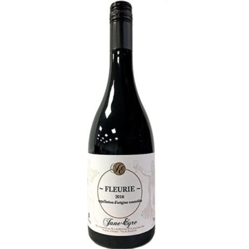 Vinous Reverie Beaujolais Red Wine