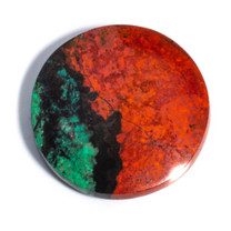 Sonoran Sunrise (Mexico) 31x5mm 52cts C8f