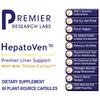 HepatoVen™ - Premier Detoxification and Liver Support  60 vegetarian capsules / bottle