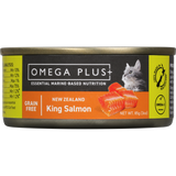 Omega Plus King Salmon Wet Cat Food