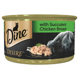 Dine Desire Wet Cat Food Succulent Chicken Breast 85g Can
