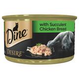 Dine Desire Wet Cat Food Succulent Chicken Breast 85g Can