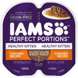 IAMS Perfect Portion Healthy Kitten Chicken in Gravy Wet Cat Food