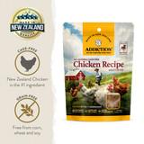 Addiction Grain-Free Chicken Meaty Bites Dog Treats