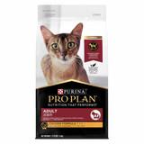 Pro Plan Adult Chicken Formula Dry Cat Food