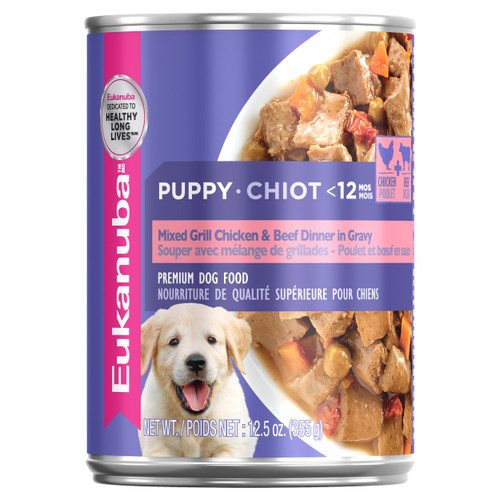 Eukanuba Puppy Mixed Grill Chicken & Beef in Gravy Wet Dog Food