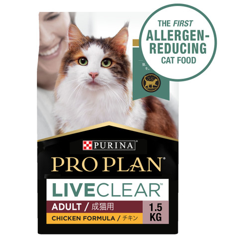 Pro Plan LIVECLEAR Chicken Dry Cat Food