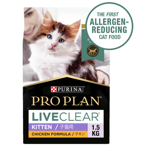 Pro Plan LIVECLEAR Chicken Dry Kitten Food