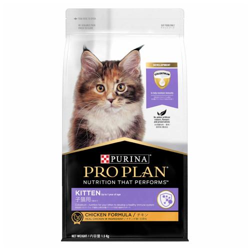 Pro Plan Kitten Chicken Formula Dry Food
