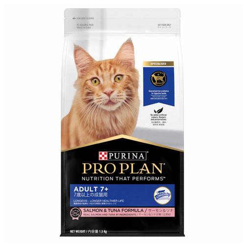 Pro Plan Adult 7+ Salmon & Tuna Dry Cat Food