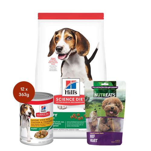 Hill's Science Diet Puppy Food & Treats Dog Bundle