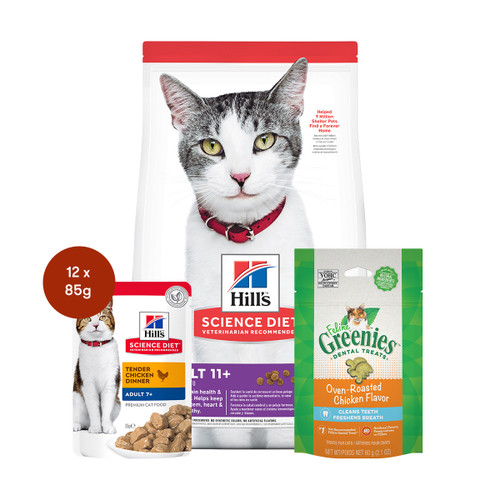 Hill's Science Diet Adult 11+ Senior Food & Treats Cat Bundle