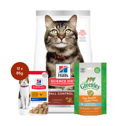 Hill's Science Diet Adult 7+ Hairball Control Senior Food & Treats Cat Bundle