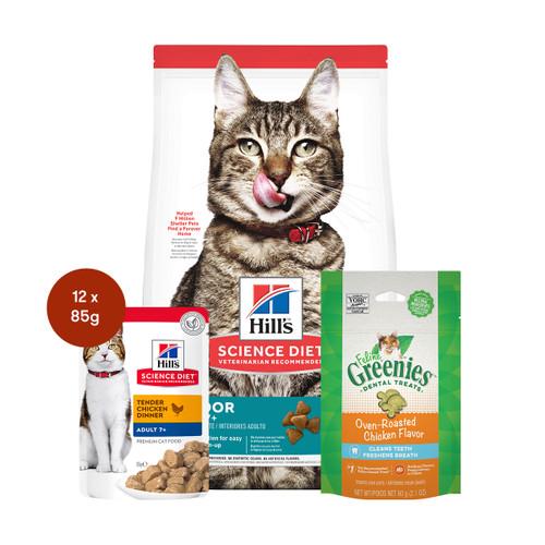Hill's Science Diet Adult 7+ Indoor Food & Treats Cat Bundle