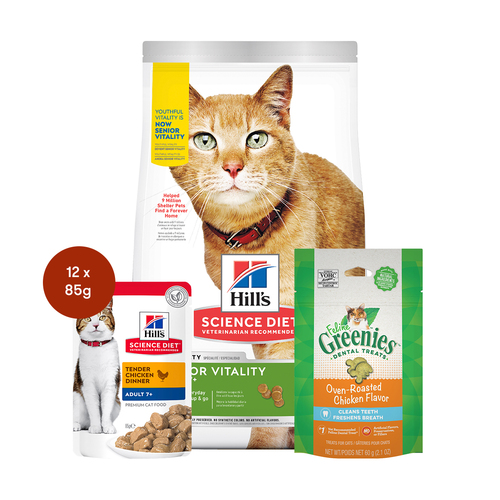 Hill's Science Diet Senior Vitality Food & Treats Cats Bundle