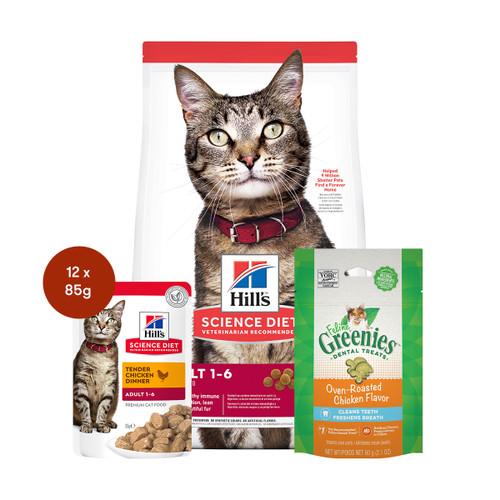 Hill's Science Diet Adult Food & Treats Cat Bundle