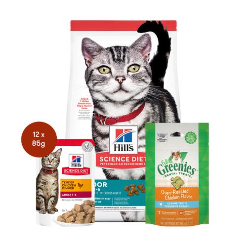 Hill's Science Diet Adult Indoor Food & Treats Cat Bundle