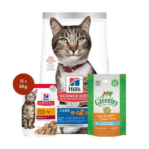 Hill's Science Diet Adult Oral Care Food & Treats Cat Bundle