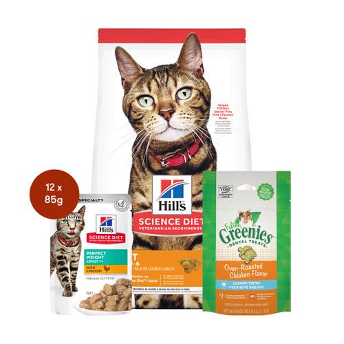 Hill's Science Diet Adult Light Food & Treats Cat Bundle