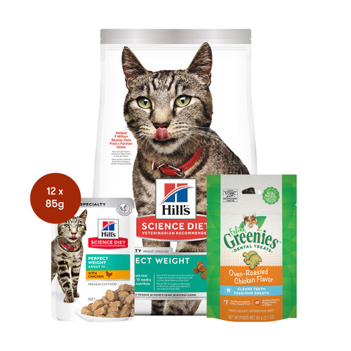 Hill's Science Diet Adult Perfect Weight Food & Treats Cat Bundle