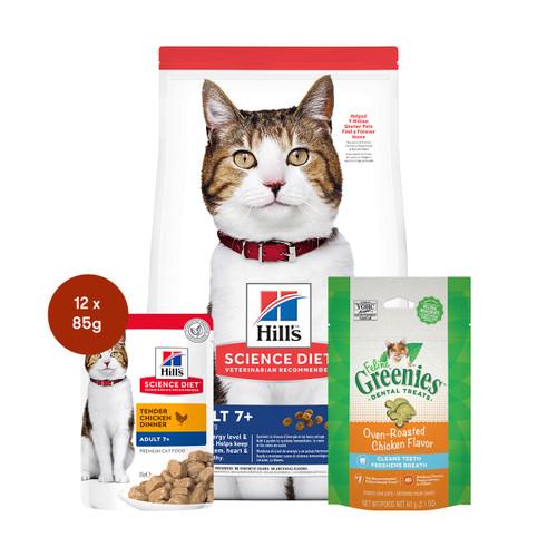 Hill's Science Diet Adult 7+ Senior  Cat Food & Treats Cat Bundle
