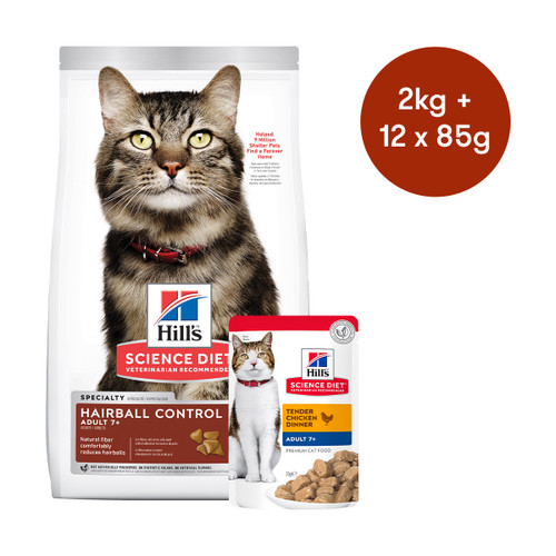 Hill's Science Diet Adult 7+ Hairball Control Senior Dry + Wet Cat Food Bundle