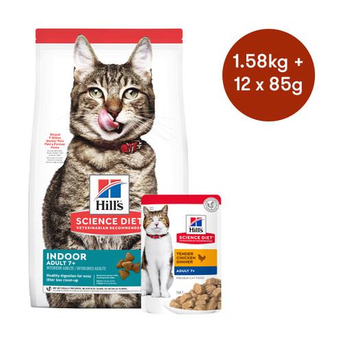 Hill's Science Diet Adult 7+ Indoor Dry + Wet Cat Food Bundle