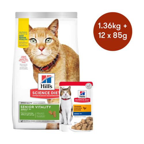 Hill's Science Diet Senior Vitality Dry + Wet Cat Food Bundle