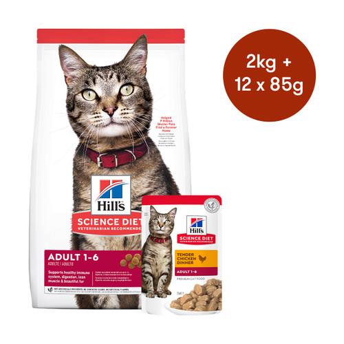 Hill's Science Diet Adult Dry + Wet Cat Food Bundle