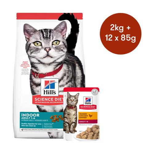 Hill's Science Diet Adult Indoor Dry + Wet Cat Food Bundle
